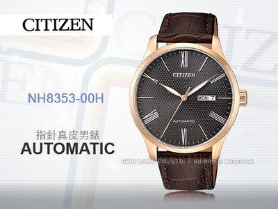 CITIZEN 星辰 手錶專賣店 NH8353-00H 機械錶 男錶 小牛皮錶帶 不銹鋼鍍玫瑰金色錶殼 水晶玻璃 防水
