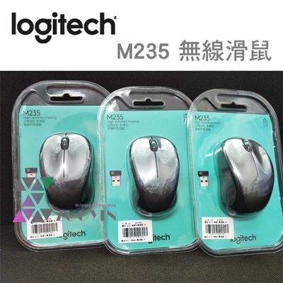 [佐印興業] Logitech 羅技 無線 滑鼠 M235 灰色 光學滑鼠 1000解析度 2.4GHz 台南 全新