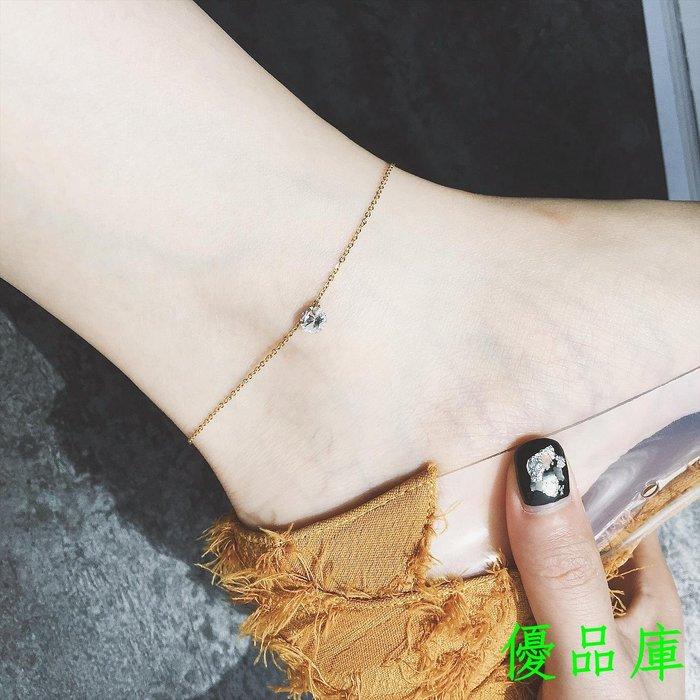 優品庫Noble Lady手工定制 14k包金單顆鋯石細腳鏈 極簡閃鉆裸鉆不褪色
