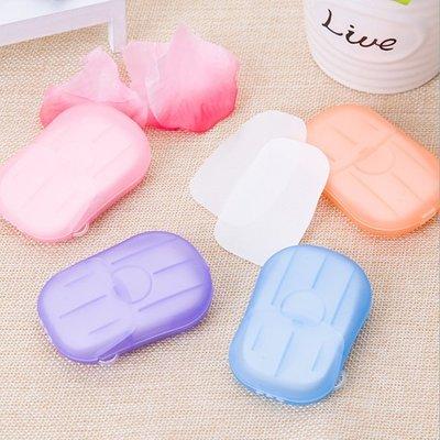 「歐拉亞」台灣出貨 肥皂紙 便攜肥皂 攜帶式肥皂 香皂片 香皂紙 肥皂片 攜帶香皂 一次性肥皂