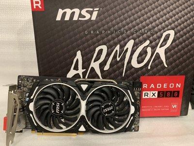 MSI 微星 RX580 8G ARMOR OC 效能超越 RX570 GTX 1050 GTX1060