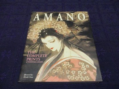 【三米藝術二手書店】《AMANO》The Complete Prints of Yoshitaka Amano 天野喜孝