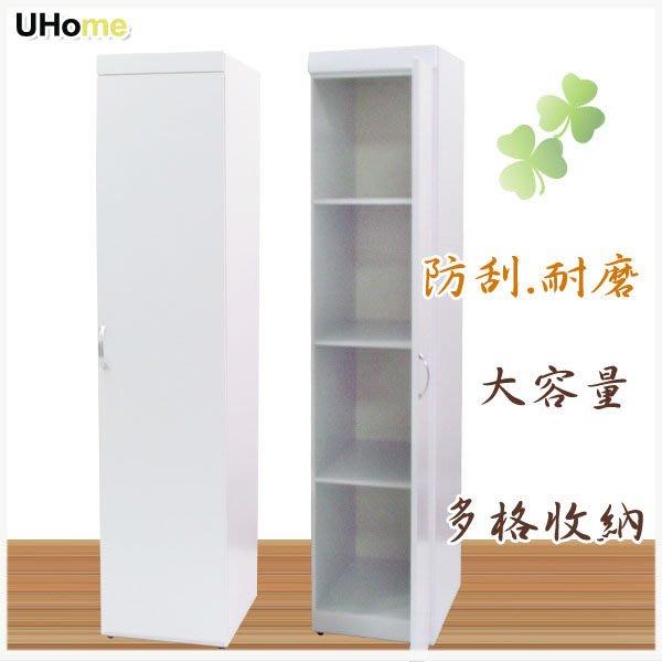 衣櫥【UHO】典雅時尚白1.3尺直立式衣櫥/隔層收納/雪白色/中彰免運