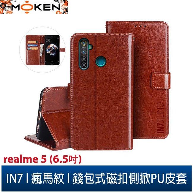 【默肯國際】IN7 瘋馬紋 realme 5 (6.5吋) 錢包式 磁扣側掀PU皮套 吊飾孔 手機皮套保護殼