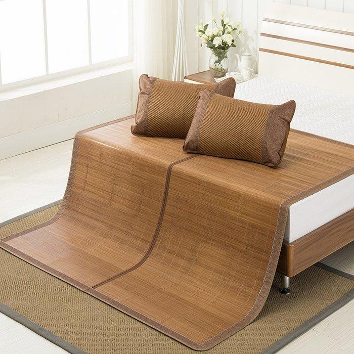 創意 夏季必備寢具竹席涼席1.1/1.2/1.3/1.4/1.5/1.8m床定制尺寸1.35米雙面折疊床席