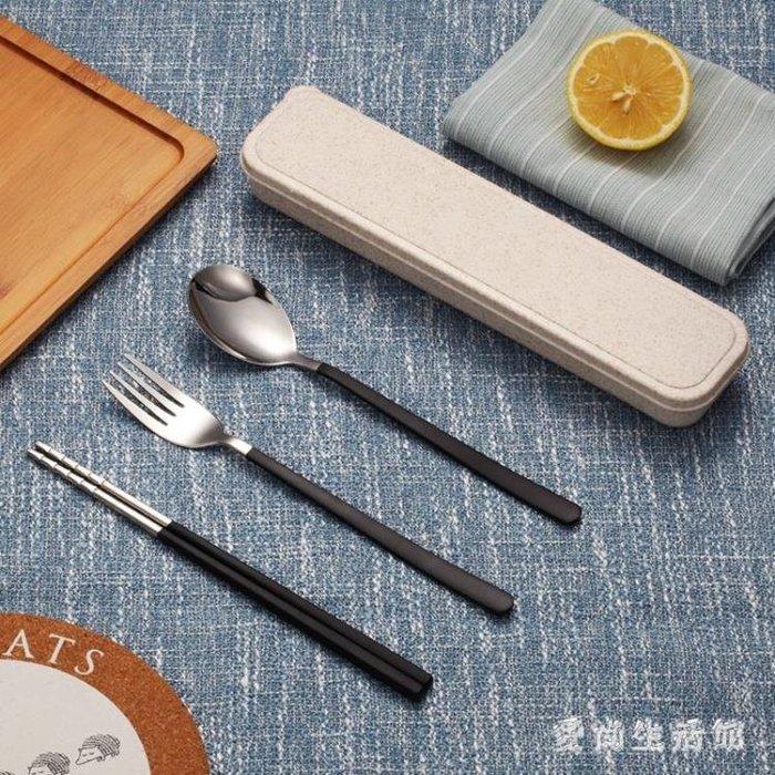 餐具三件套 304不銹鋼筷子勺子叉子創意餐具家用學生便攜餐具盒 AW10669
