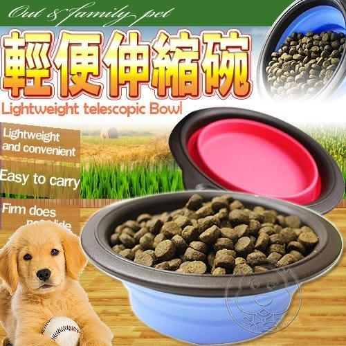 【🐱🐶培菓寵物48H出貨🐰🐹】外出專用》輕便伸縮折疊狗碗 特價49元(蝦)