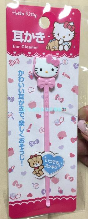 日本 HELLO KITTY / MELODY可愛掏耳棒