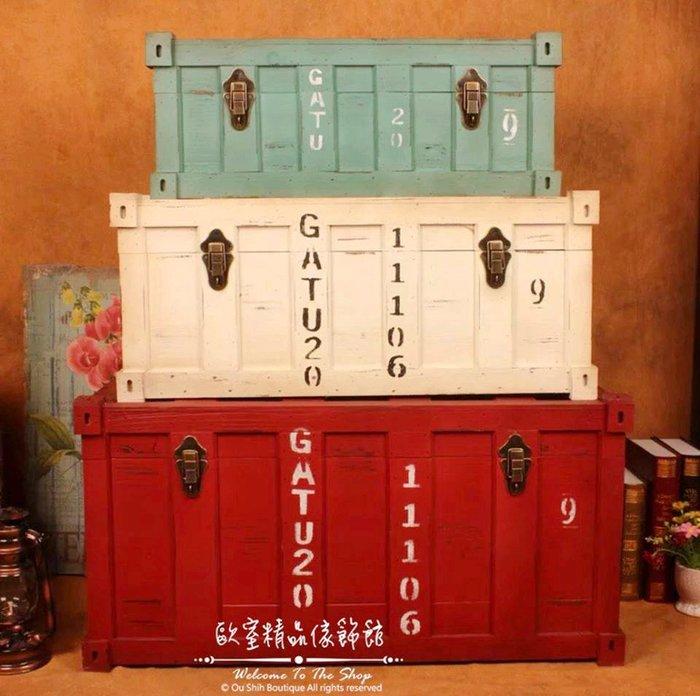 ~*歐室精品傢飾館*~美式鄉村 Loft工業風 仿舊 木製 貨櫃 造型 實木 置物箱 寶藏箱 擺飾 櫥窗~新款上市~
