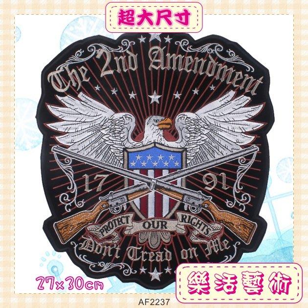 樂活藝術「燙貼布」 ~ 美國旗老鷹 刺繡布貼 熨斗貼 徽章 背章《有背膠》【現貨】【AF2237】