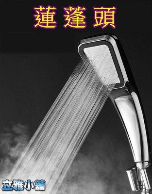 【立雅小舖】300孔超強增壓花灑淋浴噴頭 方形手持花灑增壓蓮蓬頭 節水花灑《蓮蓬頭LY0135》 台南市