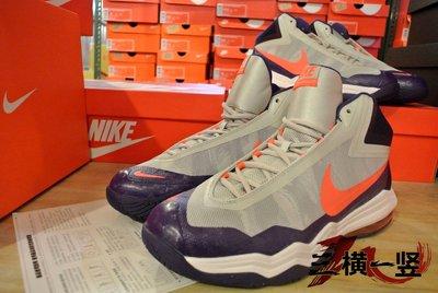 三橫一竖 NIKE AIR MAX AUDACITY 1 90 95 JORDAN KOBE 灰白紫橘 大氣墊休閒籃球鞋