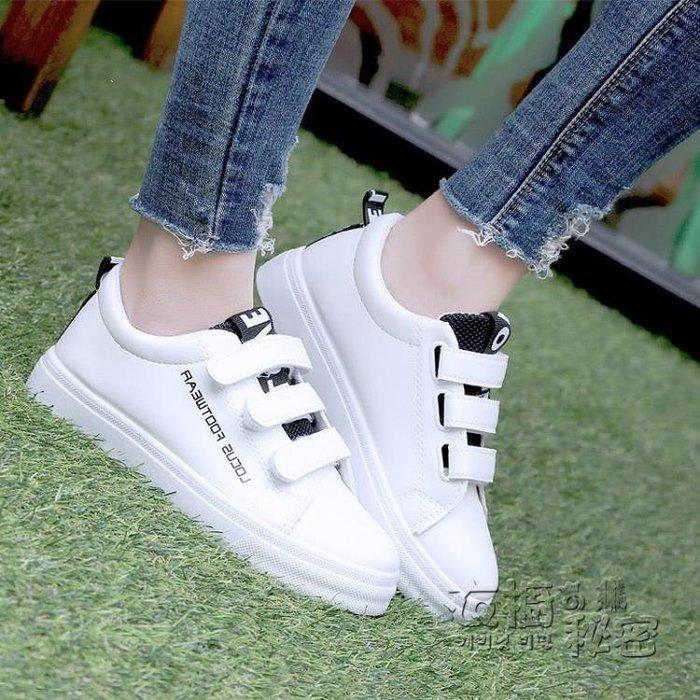 夏季小白鞋女透氣新款百搭韓版學生休閒鞋子女魔術貼平底板鞋