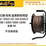 怪機絲 BNC 線 棕色 1BNC- 1BNC 3G- SDI CABL...