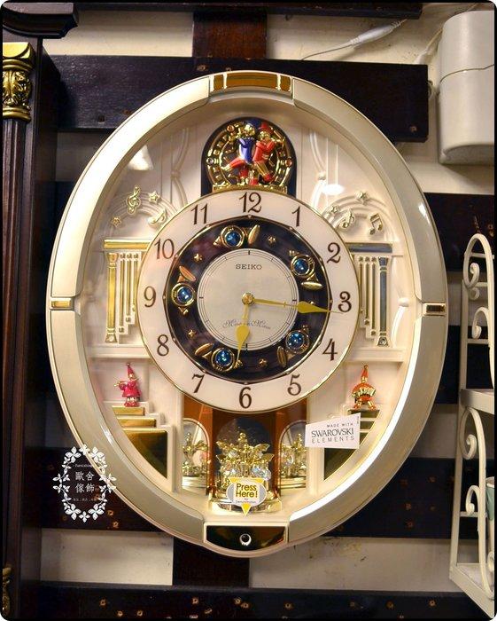 日本精工SEIKO 902 銀白色框樂隊音樂鐘 造型變化時鐘壁鐘 感光報時掛鐘靜音機心施華洛世奇水晶面板【歐舍家飾】