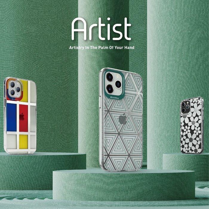 美國 SwitchEasy Artist 藝術家 手機殼 防摔殼 保護殼 防撞殼 用於 iPhone 12 全系列