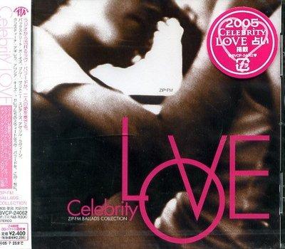 K - CELEBRITY LOVE - ALICIA KEYS AVRIL LAVIGNE - 日版 - NEW