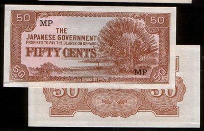 MALAYA ( 馬來亞日據紙幣 ),PM4b,50 CENT,ND(1944),品相全新UNC