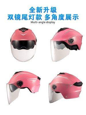 安全帽 頭盔 夏季輕便式安全帽電動車摩托車電瓶車可愛女半頭盔男防曬防紫外線