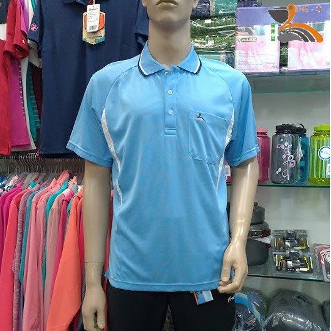 男款POLO排汗衫 J12016P-5 排汗衣 抗UV透氣 快乾 3件1000 台灣製 喜樂屋戶外∣班服訂製∣團體服訂製