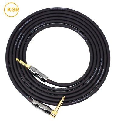 《小山烏克麗麗》KGR 樂器導線 6公尺 20尺 吉他 鍵盤 貝斯 烏克麗麗 導線 直彎頭 黑
