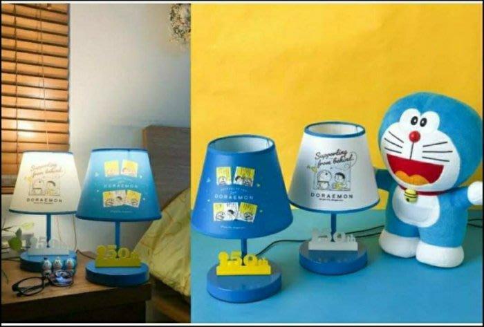 現貨 平價王 7-11 哆啦A夢元氣新生活 造型檯燈 50週年的哆啦A夢 DORAEMON 現貨 現貨 現貨