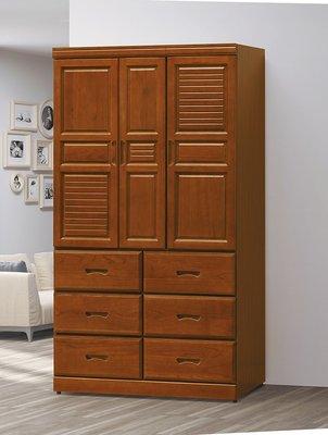 【欣和床店】4*7尺黛莉亞衣櫃/衣櫥(C)