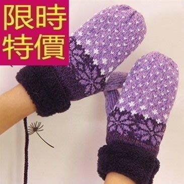 手套針織優質優雅-別緻韓風溫暖羊毛女手套3色63m36[獨家進口][米蘭精品]