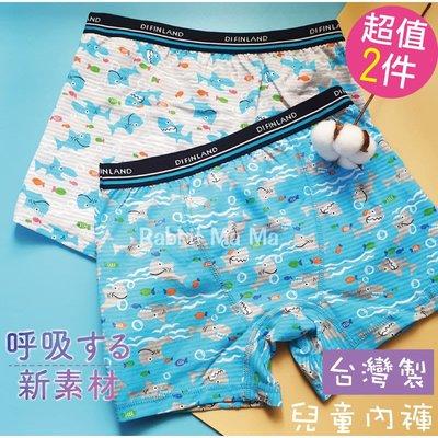 (超值2入)台灣製,海洋鯊魚印花高棉材質兒童內褲/內褲/四角內褲/幼童內褲/男童內褲/一王美/兔子媽媽