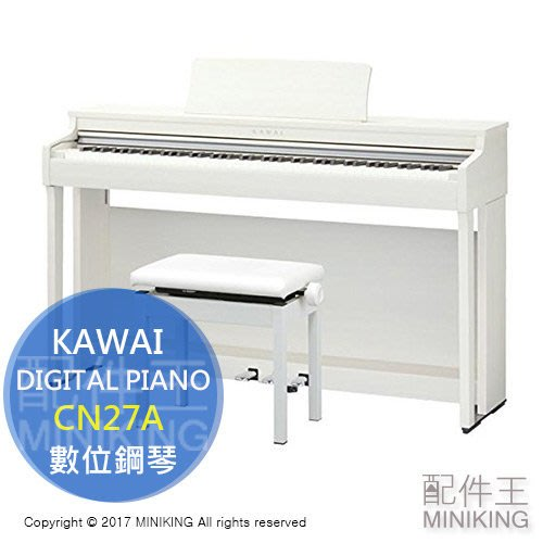 【配件王】日本代購 KAWAI DIGITAL PIANO CN27A 數位鋼琴 電 鋼琴 白楓木 附椅子 錄音 88鍵