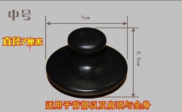 蘑菇形砭石 / 砭石玄武石 / 背部肩頸蘑菇形按摩石 / 適用於背部肩頸(一個)