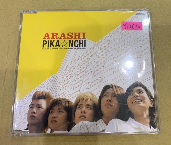 *還有唱片行*ARASHI / PIKA NCHI 二手 Y12610 (三吋.69起拍)