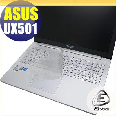 【Ezstick】ASUS UX501 UX501V UX501VW 奈米銀抗菌TPU 鍵盤保護膜 鍵盤膜