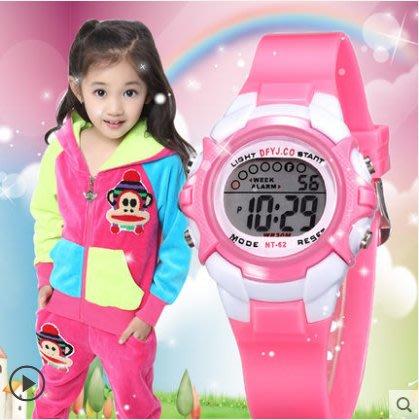 奇奇店#兒童手錶男孩防水夜光小學生手錶女孩韓版運動多功能電子錶女童#手錶#兒童手錶#電子錶