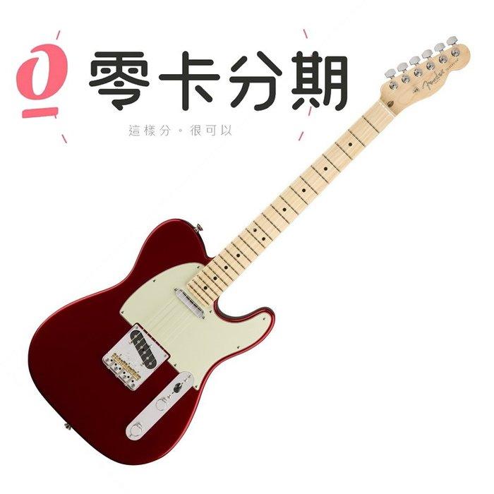 ☆唐尼樂器︵☆零卡分期 Fender American Professional Telecaster 美廠電吉他紅色