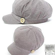 【古物箱~霹靂膠囊】日本 內銷款 灰色 棉料 報童帽(二手 古著 老件 vintage)