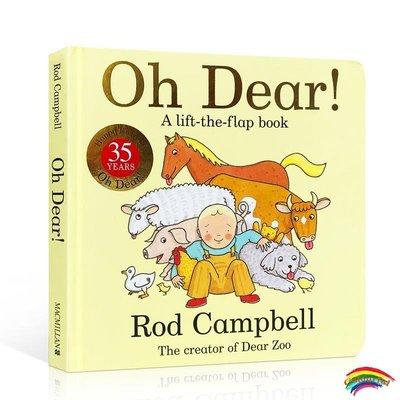 英文原版繪本Oh Dear! 35th Anniversary Edition35周年紀念版 英語啟蒙dear zoo親愛的動物園同作者 紙板翻翻書 幼兒園繪本