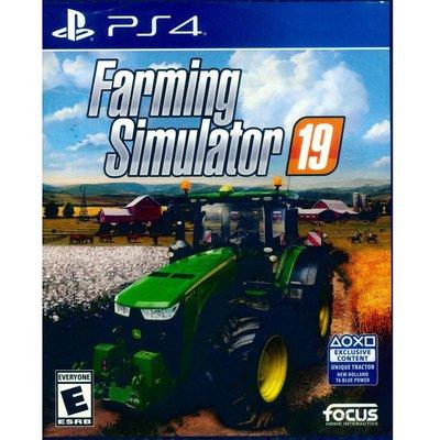 (現貨全新) PS4 模擬農場 19 中英文美版 Farming Simulator 19