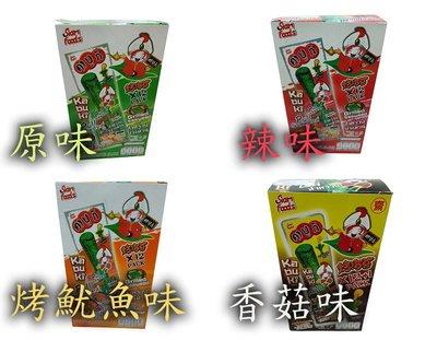 下單備註口味【回甘草堂】(現貨供應)泰國 kabuki紫菜卷  原味、辣味、烤魷魚、香菇