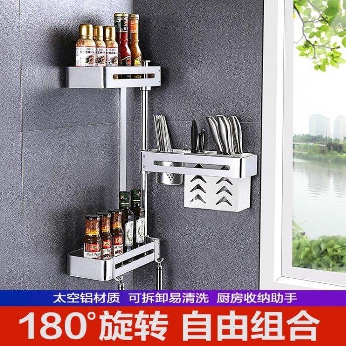 免打孔廚房置物架調料調味架壁掛式轉角旋轉多功能收納架省空間