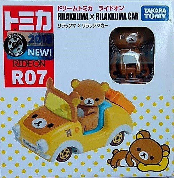 =海神坊=日本原裝空運 TAKARA TOMY 多美小汽車 拉拉熊 R07 懶懶熊 咖啡色 懶熊車 敞篷車 合金模型車