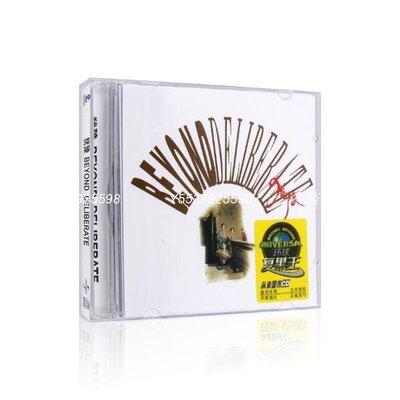 【宜家生活】猶豫 BEYOND DELIBERATE 專輯cd黃家駒 經典無損汽車[CD]