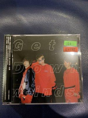 *愛樂新片*W-INDS /GET DOWN 二手 E0135 (需競標)