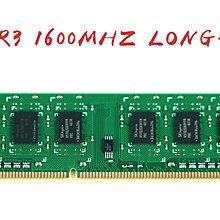 2G DDR3 1600mhz 240pin 桌上型記憶模組 全新品 (2G)