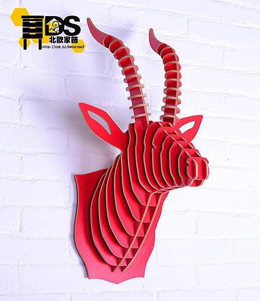 DS北歐家飾§ 復古仿舊LOFT設計復刻 紅色 羚羊頭壁掛 牆壁裝飾簡約壁飾掛件鄉村庭園風格