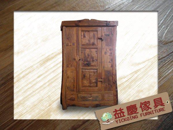 【大熊傢俱】 H009 老柚木 羅馬百寶櫥櫃 實木櫃 原木 餐櫃 櫥櫃 實木傢俱