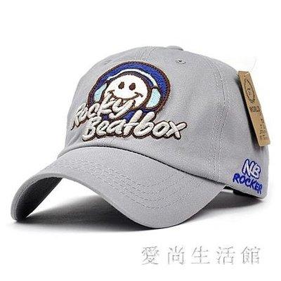 棒球帽男 女士款式棉簡約棒球帽鴨舌帽戶外帽子搖滾達人TL250