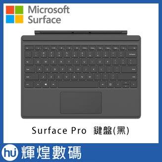 Microsoft 微軟 Surface Pro實體鍵盤保護蓋_黑 (FMM-00018)