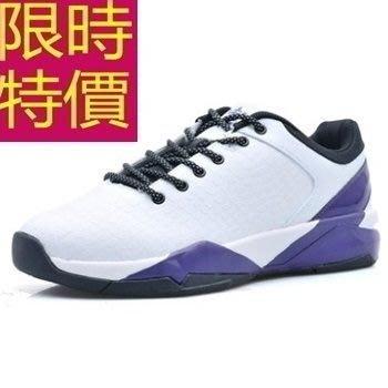 籃球鞋-休閒好穿百搭男運動鞋61k18[獨家進口][米蘭精品]