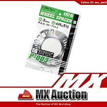 MX Auction - [VS-101] KYO-EI 日本製 汽車 車軨 通用 墊片 3mm Made In Japan Wheel Spacer (銀色)